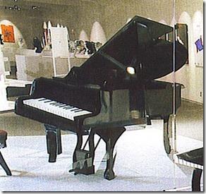 J real piano